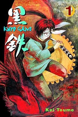 Kurogane: Volume 1 - Toume, Kei, and Tome, Kei
