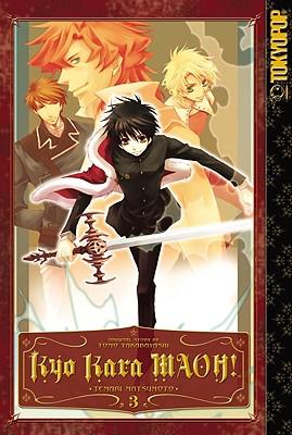 Kyo Kara MAOH!, Volume 3 - Takabayashi, Tomo, and Matsumoto, Temari (Creator)
