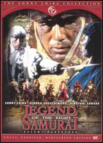 Legend of the Eight Samurai - Kinji Fukasaku