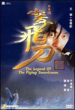 Legend of the Flying Swordsman