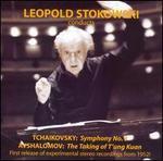 Leopold Stokowski conducts Tchaikovsky & Avshalomov