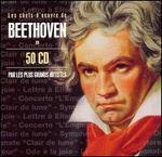 Les chefs d'Oeuvre de Beethoven [Box Set]