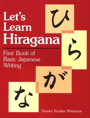 Let's Learn Hiragana: First Book of Basic Japanese Writing - Mitamura, Yasuko Kosaka