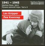 Lev Knipper: Violin Concerto No. 1; Symphony No. 8