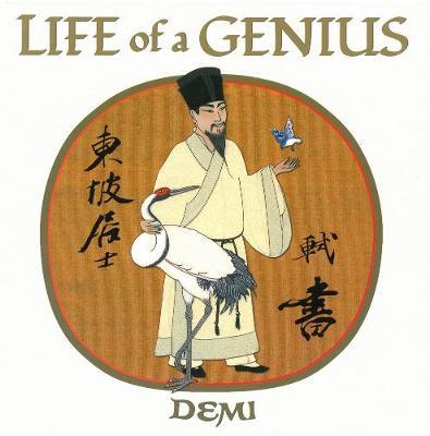 Life of a Genius: Su Dongpo - Demi