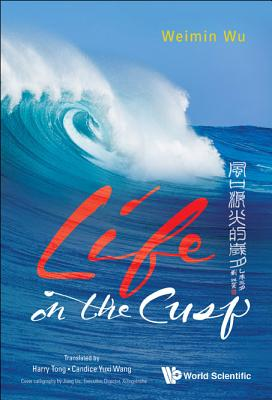 Life on the Cusp - Wu, Weimin, and Tong, Harry (Translated by), and Wang, Candice Yuxi (Translated by)
