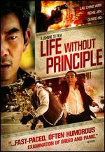 Life Without Principle