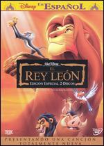 Lion King [Spanish Special Edition] [2 Discs] - Rob Minkoff; Roger Allers