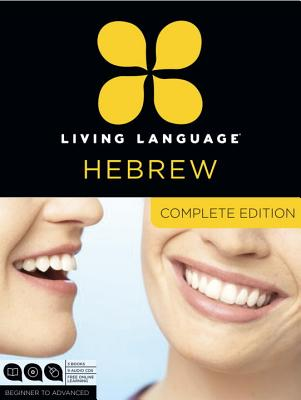 Living Language Hebrew, Complete Edition - Pasman, Amit Shaked