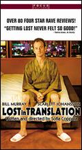 Lost in Translation - Sofia Coppola