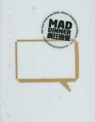 Mad Dinner - Yansong, Ma Hayano Yosuke Qun Dang