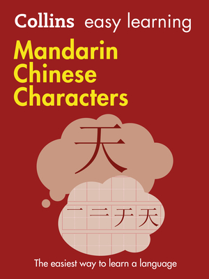 Mandarin Chinese Characters - Collins Dictionaries