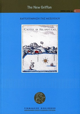 Mapping Mediterranean Lands - Georgopoulou, Maria (Editor)