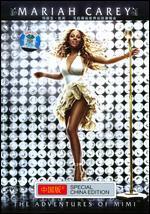 Mariah Carey: The Adventures of Mimi - Sanaa Hamri