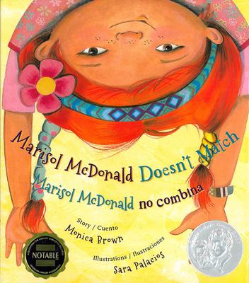Marisol McDonald Doesn't Match: Marisol McDonald No Combina - Brown, Monica