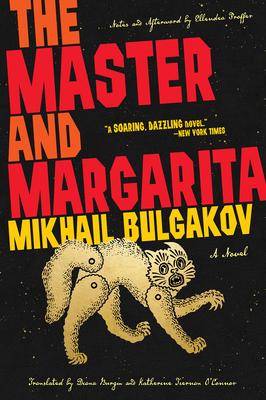 Master and Margarita - Bulgakov, Mikhail