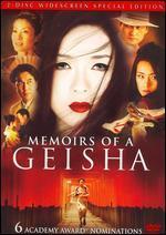 Memoirs of a Geisha [WS] [2 Discs]