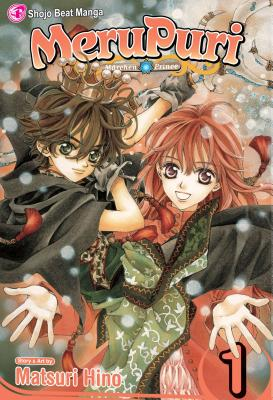 MeruPuri, Volume 1 - Hino, Matsuri