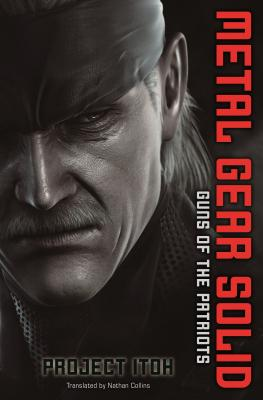 Metal Gear Solid: Guns of the Patriot - Itoh, Project