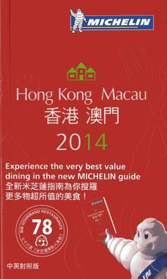 Michelin Guide Hong Kong and Macau 2014 - Michelin