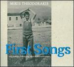 Mikis Theodorakis: First Songs
