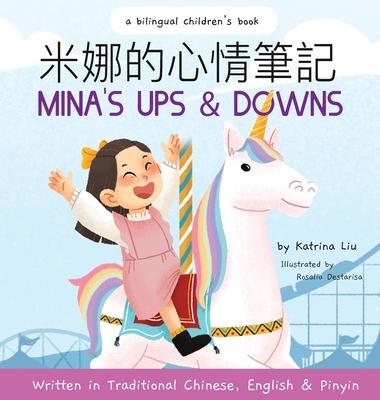 Mina's Ups and Downs (Written in Traditional Chinese, English and Pinyin) - Liu, Katrina