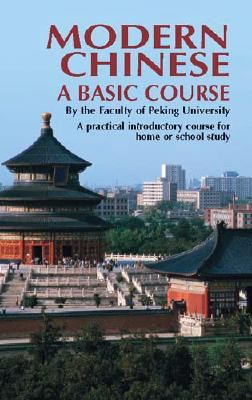 Modern Chinese (Cassette Edition): A Basic Course - Peking University, and Beijing Da Xue