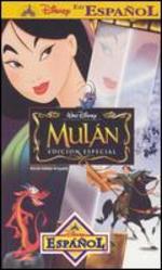 Mulan [Blu-ray]