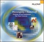 Mussorgsky/Naoumoff: Pictures at an Exhibition