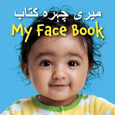 My Face Book (Urdu/English) - Star Bright Books, and Various Photographers (Photographer)