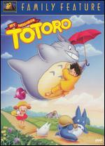 My Neighbor Totoro [P&S]