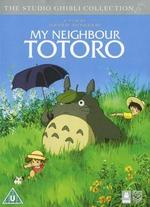 My Neighbour Totoro - Hayao Miyazaki