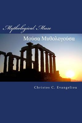 Mythological Muse: Poems on Hellenic Mythology in Greek and English - Evangeliou, Christos C
