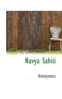 Navya Sahiti - Anonymous