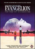 Neon Genesis Evangelion: The End of Evangelion - Hideaki Anno; Kazuya Tsurumaki