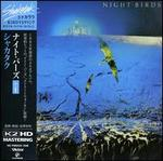 Night Birds - Shakatak