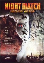 Night Watch [Russian/English Version] - Timur Bekmambetov