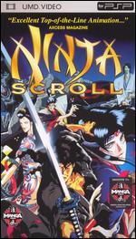 Ninja Scroll [UMD]