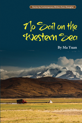 No Sail on the Western Sea - Yuan, Ma, and Jiren, Wang (Foreword by), and Blishen, Tony (Translated by)