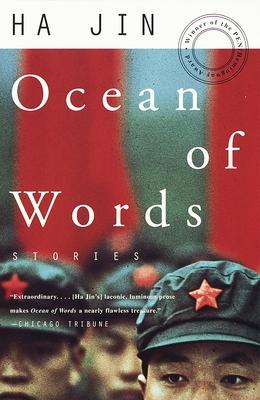 Ocean of Words: Stories - Jin, Ha