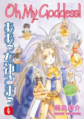Oh My Goddess!, Volume 4: Love Potion No. 9 - Fujishima, Kosuke