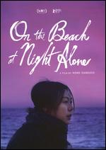 On the Beach at Night Alone - Hong Sang-soo
