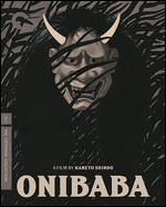Onibaba [Criterion Collection] [Blu-ray]