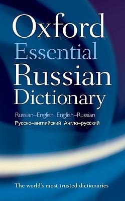 Russian Oxford 108