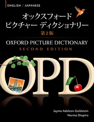 Oxford Picture Dictionary English-Japanese: Bilingual Dictionary for Japanese Speaking Teenage and Adult Students of English - Adelson-Goldstein, Jayme, and Shapiro, Norma