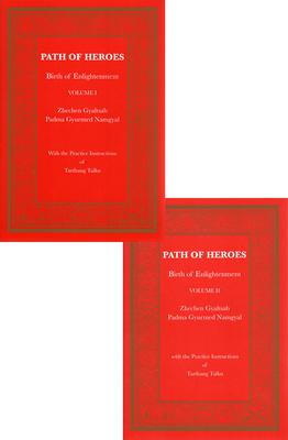 Path of Heroes 2 Vol.: Birth of Enligtenment - Gyaltsab, Zhechen