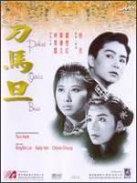 Peking Opera Blues - Tsui Hark