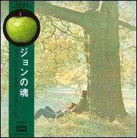 Plastic Ono Band - John Lennon / Plastic Ono Band