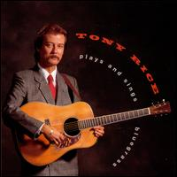Plays and Sings Bluegrass - Tony Rice