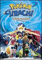 Pokemon: Jirachi Wish Maker - Kunihiko Yuyama